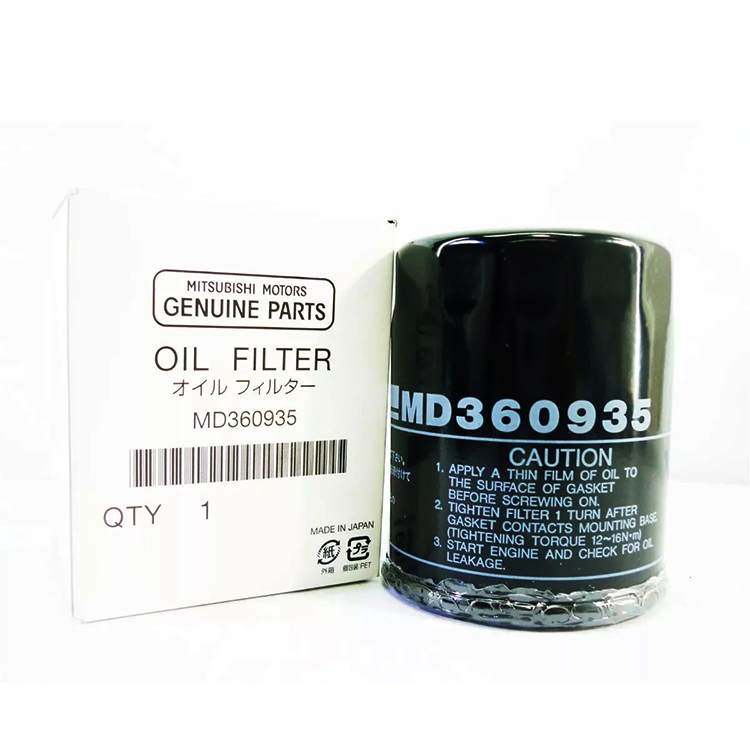 Mitsubishi Genuine MD360935 Oil Filter Cross Reference