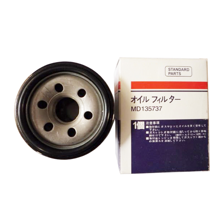 Md135737 Oe Quality Hot Sell Car Oil Filter For Mitsubishi
