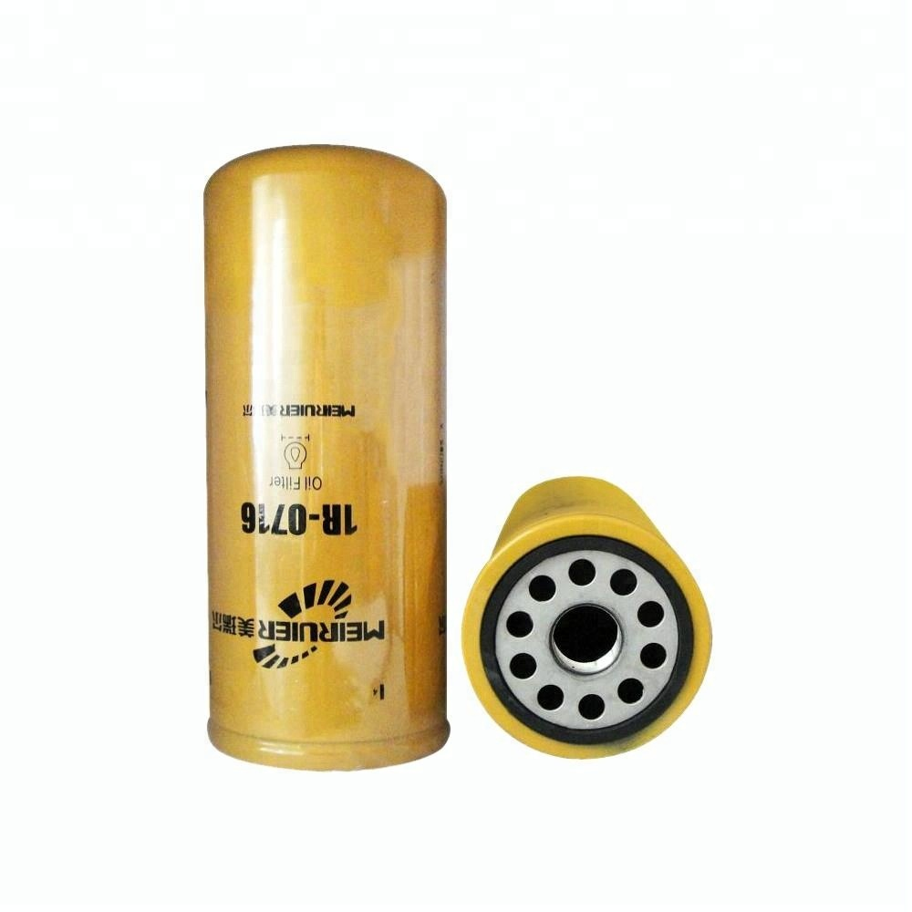 8-94340259-01 car oil filter price for isuzu oil filter